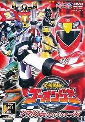 送料無料有/HERO CLUB 炎神戦隊ゴーオンジャー Vol.2/特撮/DSTD-2837