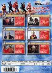 送料無料有/秘密戦隊ゴレンジャー Vol.1/TVドラマ/DSTD-6221