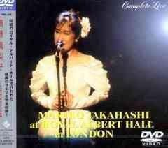 送料無料有/[DVD]/高橋真梨子/MARIKO TAKAHASHI at ROYAL ALBERT HALL in LONDON COMPLETE LIVE/VIBL-258