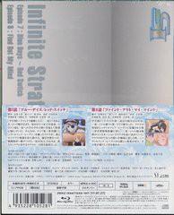 送料無料/[Blu-ray]/IS〈インフィニット・ストラトス〉 第4巻 [Blu-ray]/アニメ/ZMXZ-7044