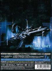 送料無料有/スペシャル・ユニット GSC-9 対テロ特殊部隊 スペシャルBOX/TVドラマ/ALBSD-1050