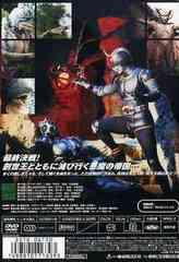 送料無料有/[DVD]/仮面ライダーBLACK Vol.5/特撮/DSTD-6150