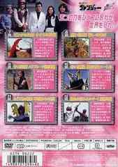送料無料有/秘密戦隊ゴレンジャー Vol.2/TVドラマ/DSTD-6222