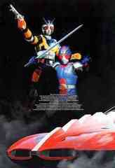 送料無料/[DVD]/仮面ライダーBLACK RX Vol.1/特撮/DSTD-6207