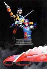 送料無料有/[DVD]/仮面ライダーBLACK RX Vol.1/特撮/DSTD-6207