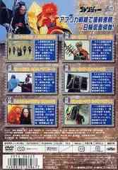 送料無料有/秘密戦隊ゴレンジャー Vol.3/TVドラマ/DSTD-6223
