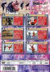 送料無料有/秘密戦隊ゴレンジャー Vol.11/特撮/DSTD-6231