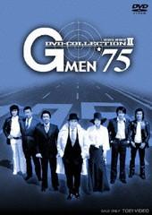 送料無料有/[DVD]/G MEN'75 DVD-COLLECTION II ≪初回生産限定版≫/TVドラマ/DSTD-2960