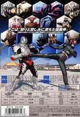 送料無料有/[DVD]/仮面ライダーBLACK RX Vol.2/特撮/DSTD-6208