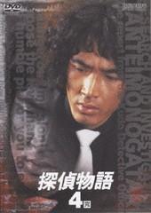 送料無料有/[DVD]/探偵物語 Vol.4/TVドラマ/DSTD-7104