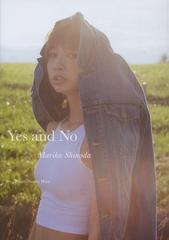 送料無料有/[書籍]Yes and No Mariko Shinoda 篠田麻里子/HirotoHata/〔撮影〕 KoomiKim/〔撮影〕/NEOBK-1358389