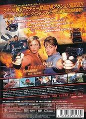 送料無料/[DVD]/アラーム・フォー・コブラ SPIN OFF DVD-BOX/TVドラマ/ALBSD-1133