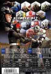 送料無料有/[DVD]/仮面ライダーBLACK RX Vol.3/特撮/DSTD-6209
