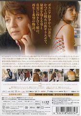 送料無料有/[DVD]/サラエボの花/洋画/ALBSD-1070