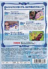送料無料有/[DVD]/ONE PIECE ワンピース 9THシーズン エニエス・ロビー篇 piece.9/アニメ/AVBA-26887