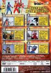 送料無料有/秘密戦隊ゴレンジャー Vol.6/特撮/DSTD-6226