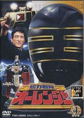 送料無料/[DVD]/超力戦隊オーレンジャー VOL.4/特撮/DSTD-6410