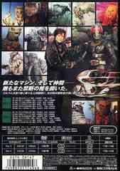 送料無料有/[DVD]/仮面ライダーBLACK Vol.2/特撮/DSTD-6147