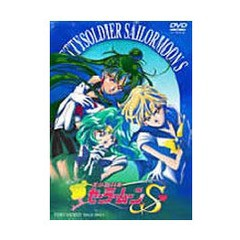 送料無料有/[DVD]/美少女戦士セーラームーンS Vol.5/アニメ/DSTD-6171