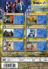 送料無料有/秘密戦隊ゴレンジャー Vol.7/特撮/DSTD-6227