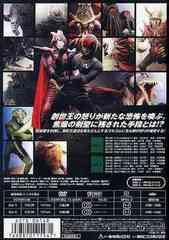 送料無料有/[DVD]/仮面ライダーBLACK Vol.3/特撮/DSTD-6148