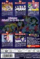 送料無料有/[DVD]/美少女戦士セーラームーンS Vol.6/アニメ/DSTD-6172