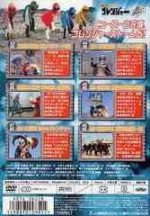 送料無料有/秘密戦隊ゴレンジャー Vol.8/特撮/DSTD-6228