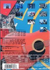 送料無料有/[DVD]/人造人間キカイダー VOL.4/特撮/DSTD-6420