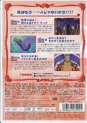 送料無料有/[DVD]/ONE PIECE ワンピース 9THシーズン エニエス・ロビー篇 piece.12/アニメ/AVBA-26994