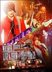 送料無料/[DVD]/MASKED RIDER KIVA - LIVE&SHOW @ ZEPP TOKYO/特撮/DSTD-2885