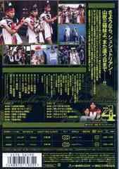 送料無料有/[DVD]/有言実行三姉妹シュシュトリアン Vol.4 〈完〉/TVドラマ/DSTD-6190