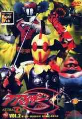 送料無料/[DVD]/アクマイザー 3 Vol.2/特撮/DSTD-7062