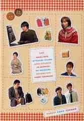 送料無料有/[DVD]/晴れ着、ここ一番 DVD-BOX/TVドラマ/NSDX-10100