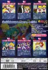送料無料有/[DVD]/美少女戦士セーラームーンS Vol.1/アニメ/DSTD-6167