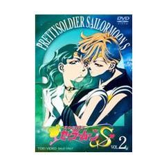 送料無料有/[DVD]/美少女戦士セーラームーンS Vol.2/アニメ/DSTD-6168