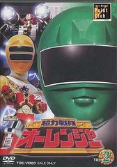 送料無料有/[DVD]/超力戦隊オーレンジャー VOL.2/特撮/DSTD-6408