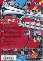 送料無料有/キカイダー01 VOL.4/特撮/DSTD-6440