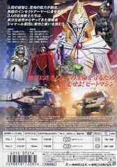 送料無料有/[DVD]/重甲ビーファイター Vol.1/特撮/DSTD-7216