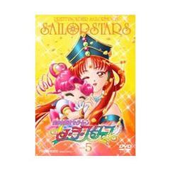 送料無料有/[DVD]/美少女戦士セーラームーン セーラースターズ Vol.5/アニメ/DSTD-6185