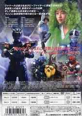 送料無料有/[DVD]/重甲ビーファイター Vol.2/特撮/DSTD-7217