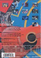 送料無料/[DVD]/人造人間キカイダー VOL.2/特撮/DSTD-6418