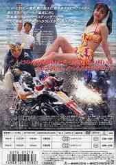 送料無料有/[DVD]/重甲ビーファイター Vol.3/特撮/DSTD-7218