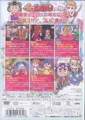 送料無料有/祝(ハピ☆ラキ)! ビックリマン VOL.10/アニメ/DSTD-7330