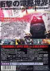 送料無料有/[DVD]/警察戦車隊 TANK S.W.A.T. 01 [初回生産限定版]/アニメ/NHBS-50004