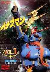 送料無料有/[DVD]/イナズマンF Vol.1/特撮/DSTD-6611