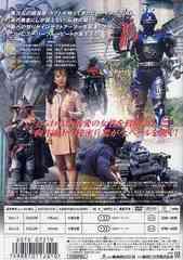 送料無料/[DVD]/重甲ビーファイター Vol.4/特撮/DSTD-7219