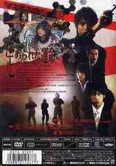 送料無料有/[DVD]/仮面ライダーカブト VOL.1/特撮/DSTD-7251