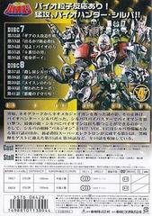 送料無料有/[DVD]/超電子バイオマン VOL.4/特撮/DSTD-6429
