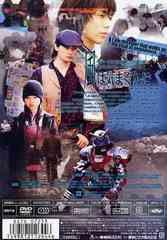 送料無料有/[DVD]/仮面ライダーカブト VOL.3/特撮/DSTD-7253
