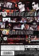 送料無料有/[DVD]/あぶない刑事 Vol.6/TVドラマ/DSTD-6710